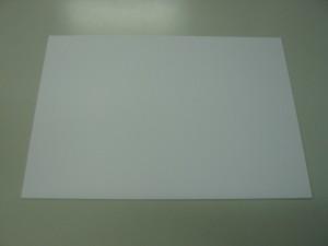 白い厚紙(379mm×540mm)